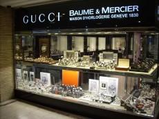 نمایشگاه گلستان نمایندگی رسمی کیش بهین BRACELET RADO TISSOT CERTINA CK SWATCH MIDO BAUME & MERCIER BIJOUX CK Jewelery GUCCI HAMILTON DUNHILL BALMAIN VICTORINOX SWAROVSKI SWAROVSKI Products