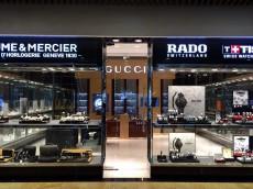 نمایشگاه پالادیوم نمایندگی شرکت کیش بهین SWAROVSKI RADO TISSOT CERTINA CK SWATCH BAUME & MERCIER CK Jewelery GUCCI HAMILTON DUNHILL BALMAIN VICTORINOX GUCCI Jewelery MIDO