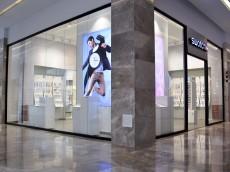 سواج استور بام لند swatch store bamland