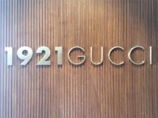 "گوچی مجموعه ساعت ""گوچی 1921 گوچی مجموعه ساعت ""گوچی 1921 Gucci1921 kish behin Swiss watch online shopping خرید اینترنتی ساعت سوئیسی گوچی"